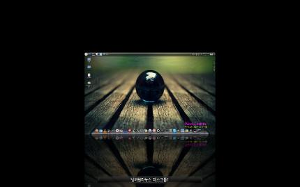 desktopeffect7.jpg