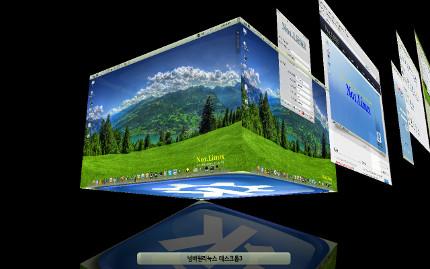 desktopeffect5.jpg