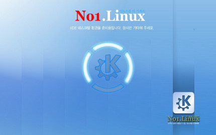 no1linux-ksplash.jpg