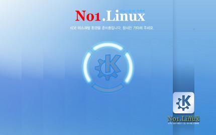 no1linux-ksplash.jpg